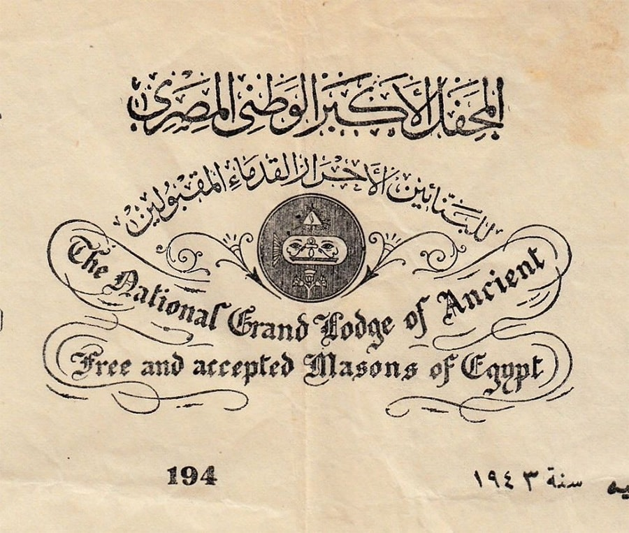 Grandlodge of Egypt